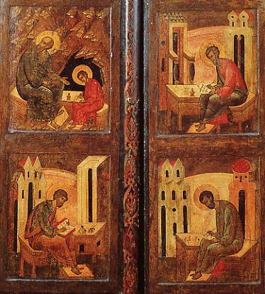 Hl. 4 Evangelisten aus Ikonostasentür / russ. 17.Jhdt / heute in der Kirche des Orthodoxen Theologischen Instituts St.Serge, Paris